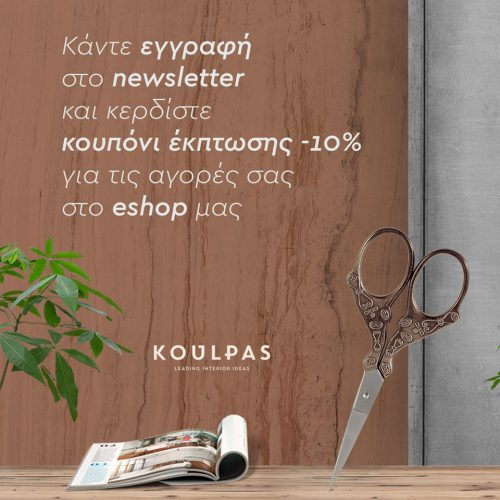 koulpas-newsletter